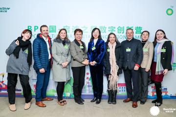 BP中国-raybet雷竞技平台数字创新营