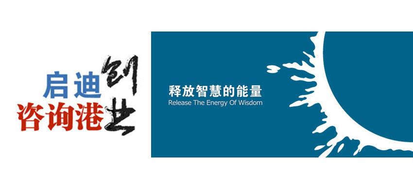启迪创业咨询港5月21日—知识产权
