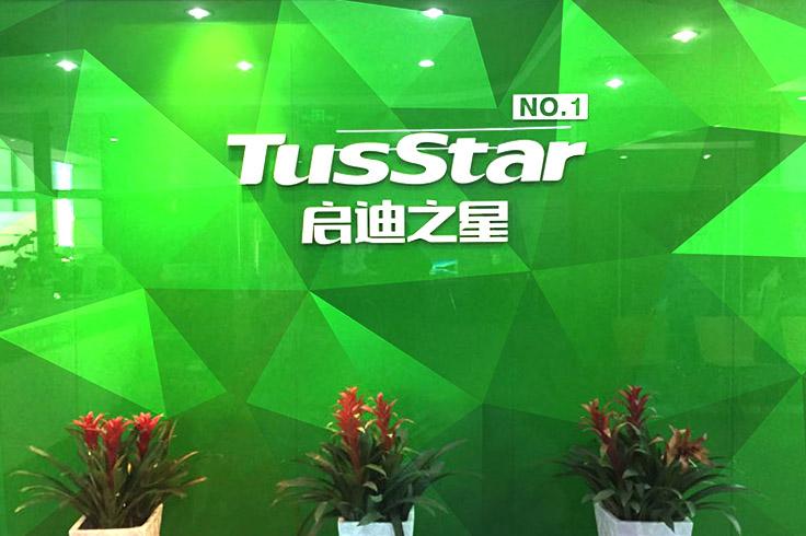亿博国际注册之星(北京)