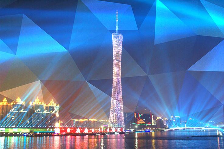 亿博国际注册之星(广州)