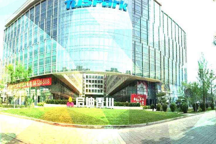 亿博国际注册之星(北京·石景山)