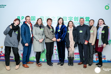 BP中国-启迪之星数字创新营