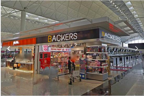 香港国际机场科创产品展示商铺入驻团队招募