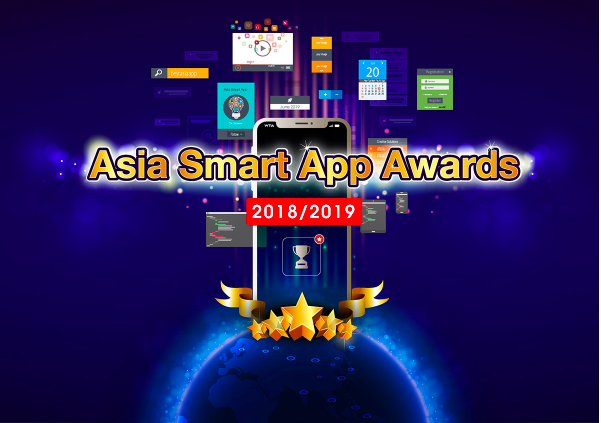 亚洲智能应用程序大奖2018/2019