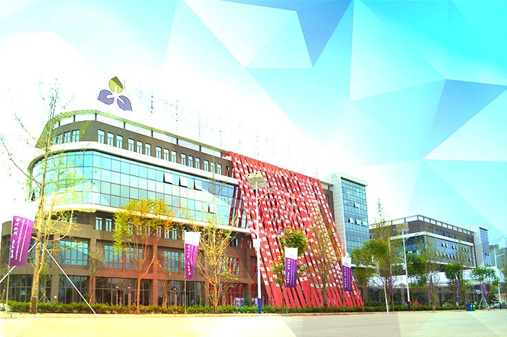 玉溪双创中心启迪众创园